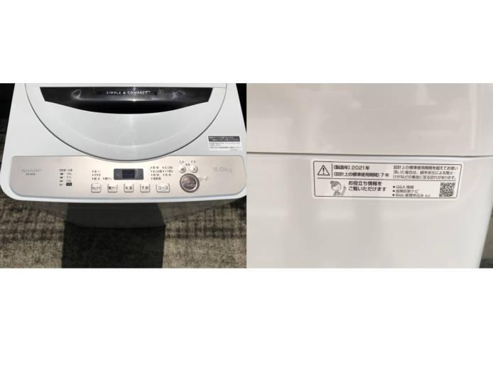 シャープ洗濯機6キロ容量黒カビブロック穴無槽詳細画像4