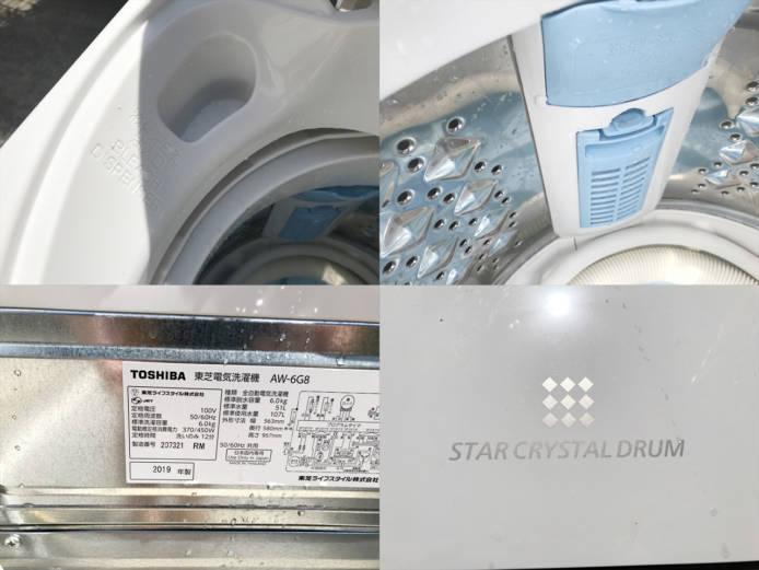 東芝洗濯機グランホワイト6キロ2019年製詳細画像1