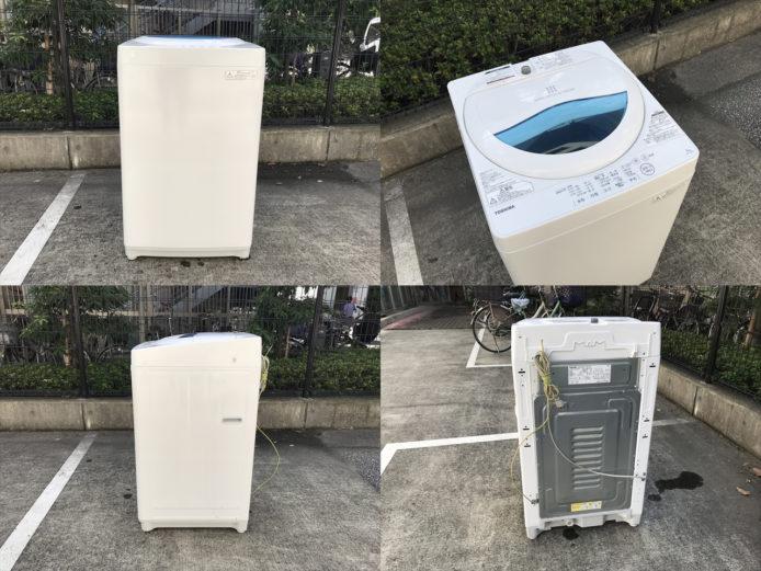 東芝洗濯機スタークリスタルドラム2017年製詳細画像3