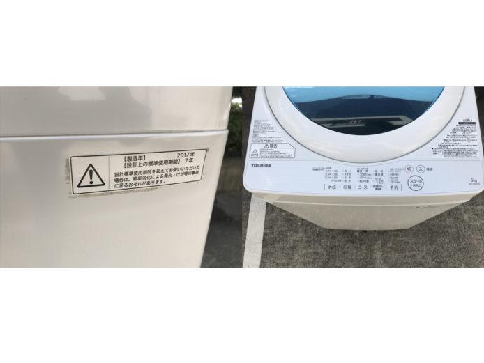 東芝洗濯機スタークリスタルドラム2017年製詳細画像4